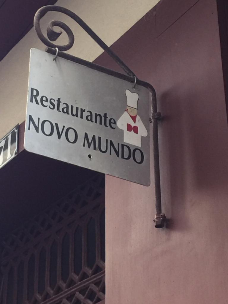 oporto restaurante novo mundo